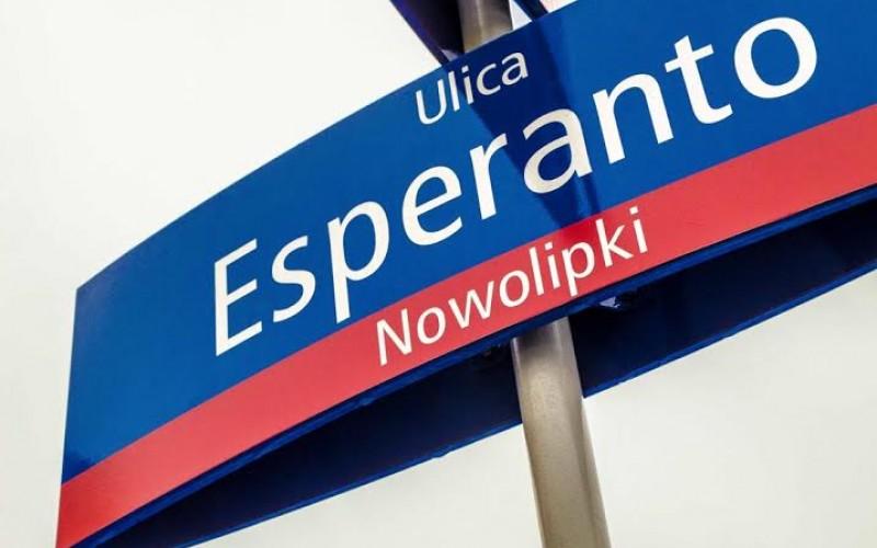 Wspólny język szansą zintegrowania Europy