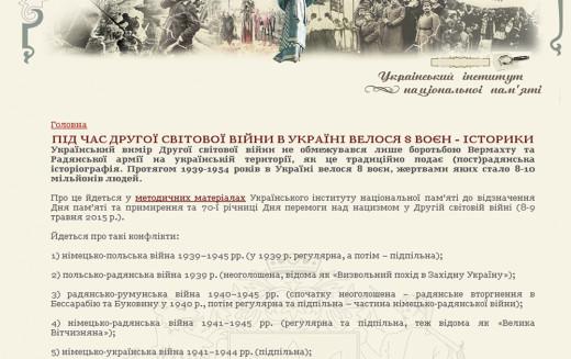 Przyjaźń polsko-ukraińska pod banderowską flagą