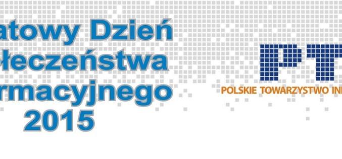 """Konferencja """"Kształcenie Zawodowe – diagnoza, wyzwania, inspiracje. Technologia Informacyjna iKomunikacyjna drogą dosukcesu"""""""