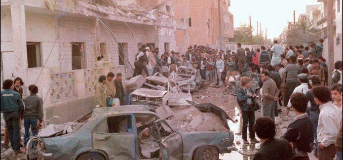 Chrześcijański terroryzm naarabskiej ziemi
