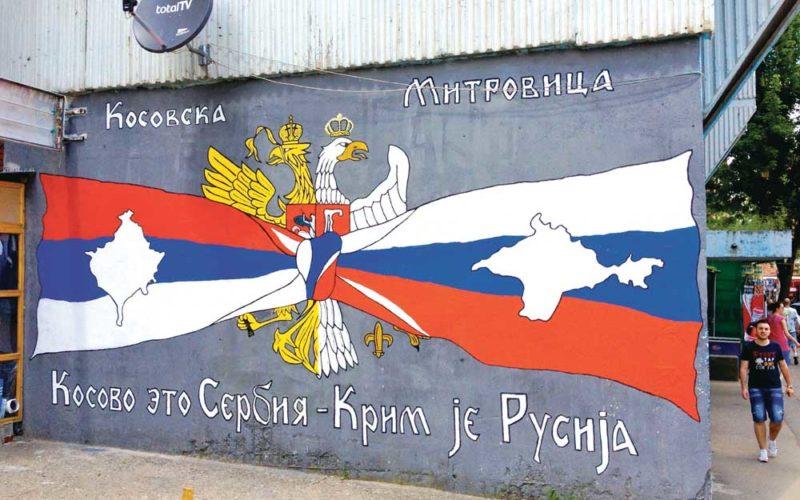 Pozorna normalność Kosowa