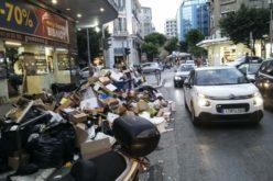 Greckie śmieci
