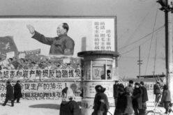 Mao bronił Gomułki