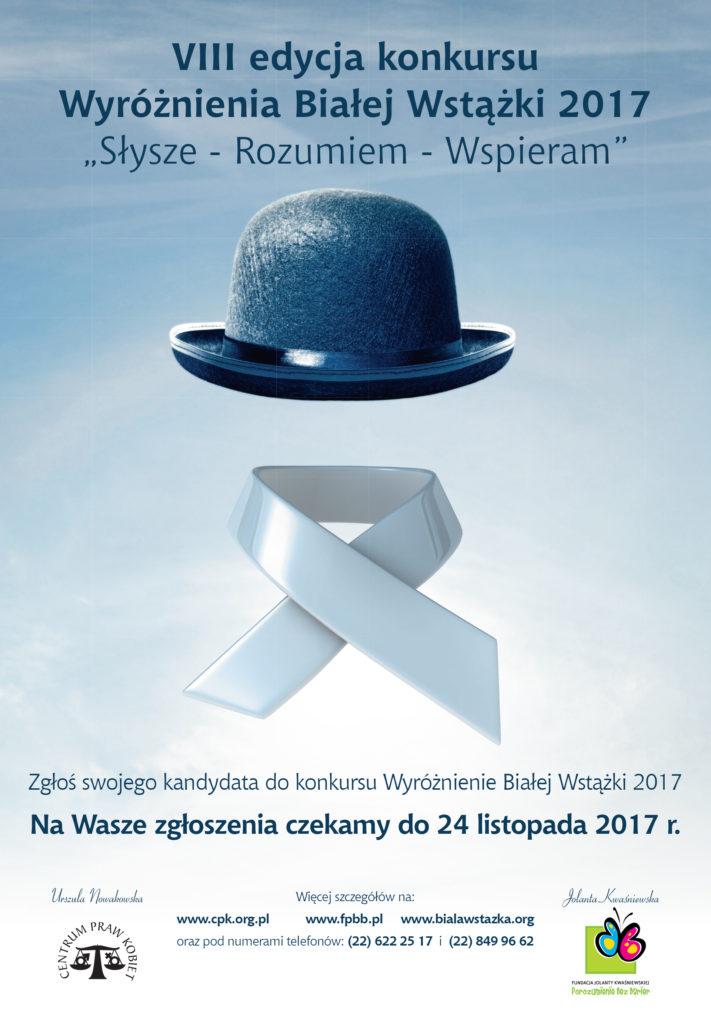 """Konkurs """"Wyróżnienie Białej Wstążki"""" 2017."""