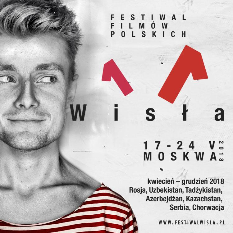 """Festiwal Filmów Polskich """"Wisła 2018"""""""