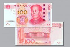 Czychiński juan zastąpi dolara
