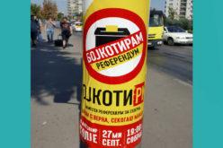 Czyja Macedonia ważniejsza