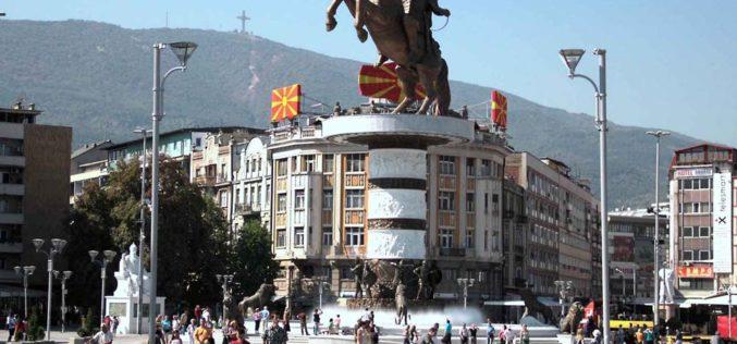 Bałkański Disneyland