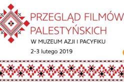 Przegląd Filmów Palestyńskich wWarszawie