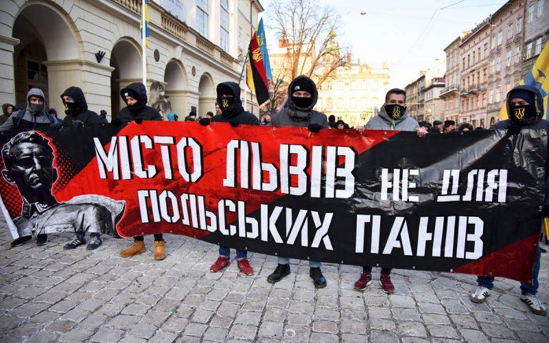 Ukraińskie ofiary OUN iUPA