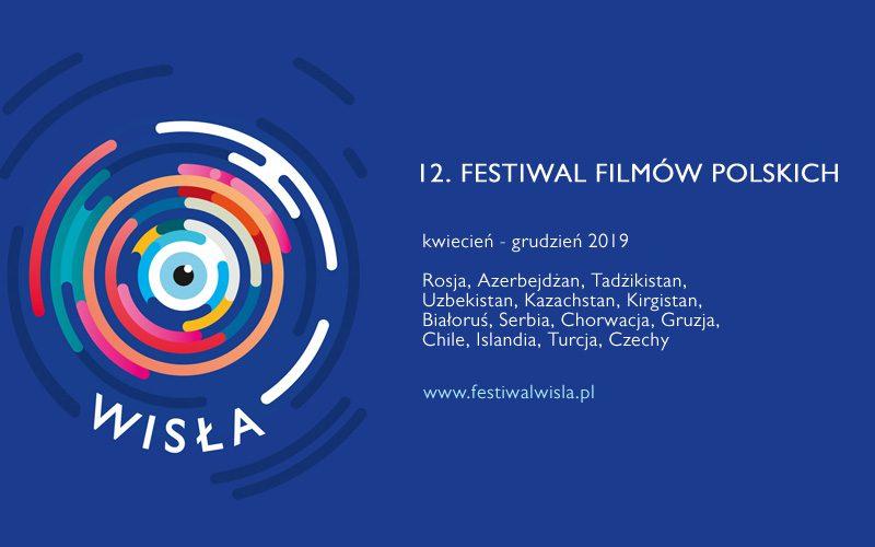 Polskie kino podbija świat