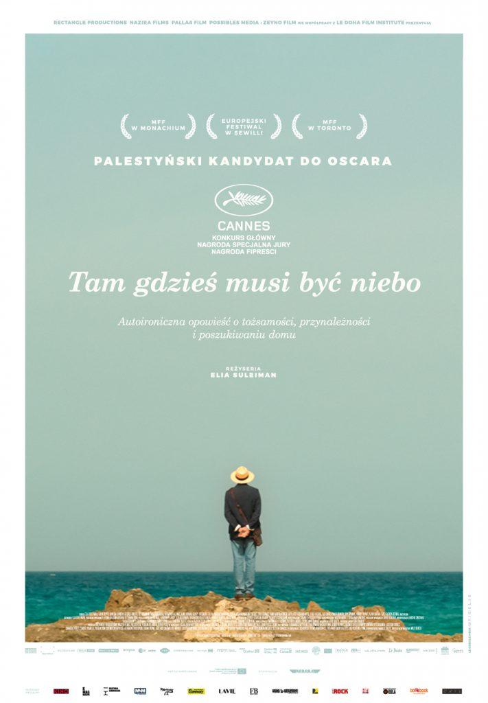 """Plakat filmu """"Tam gdzieś musi być niebo"""""""