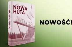Nowa Huta iprzedwojenni fachowcy