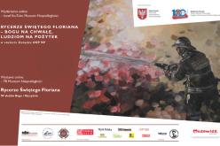 """Konferencja naukowa online """"Rycerze Świętego Floriana – Bogu nachwałę, ludziom napożytek. Wstulecie Związku OSP RP"""""""
