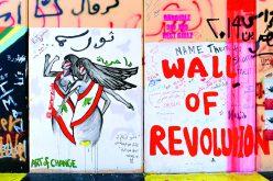 Rewolucja niegaśnie