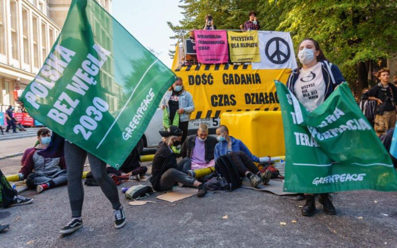 Blokada Ministerstwa Aktywów Państwowych